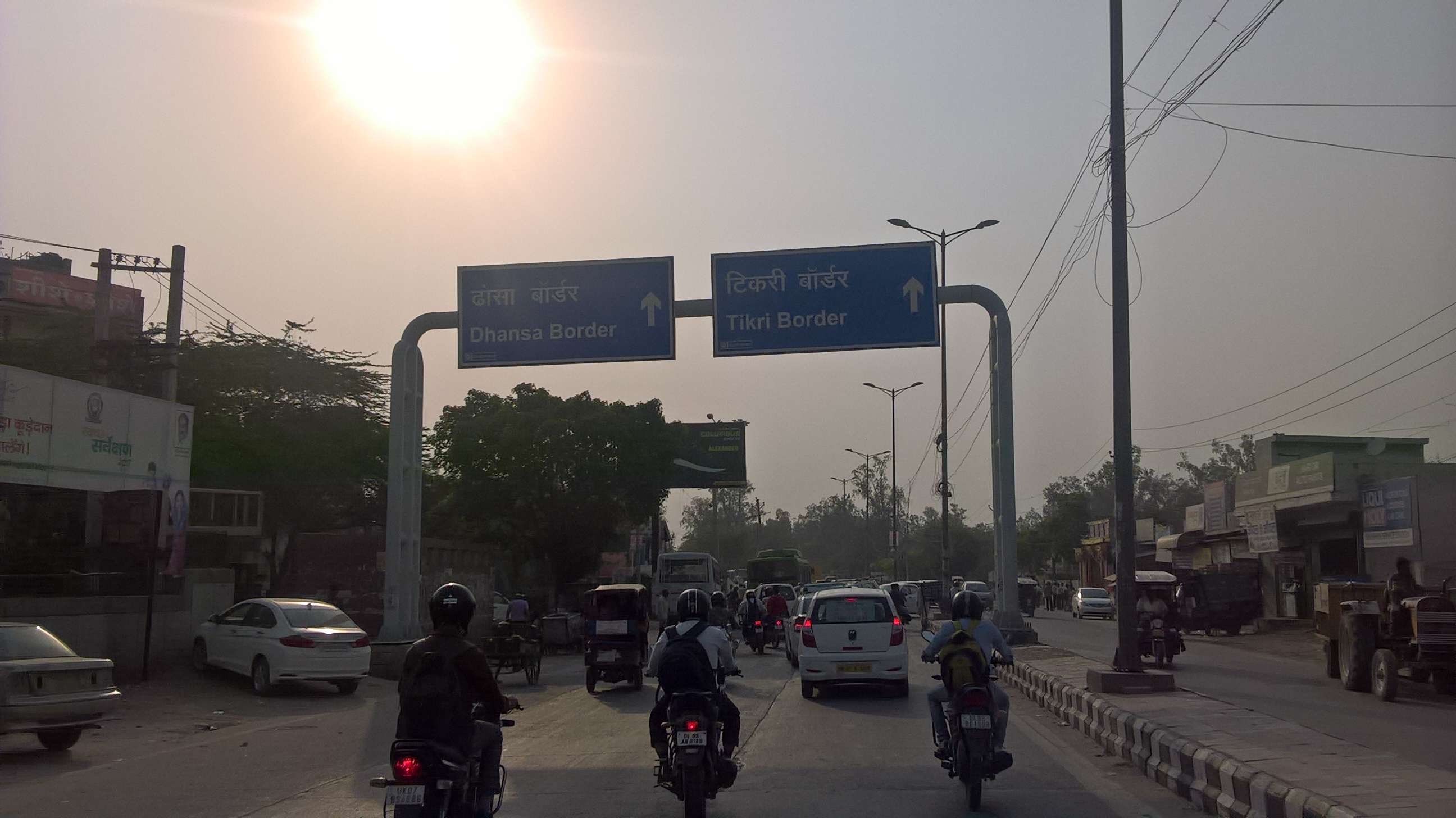 Towards-Nazafgarh.jpg